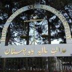 Baluchistan High Court Takes Notice of Eight-Year Old Boy's Murder in Qila Abdullah