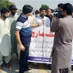 """Baluch Students March to """"Bury Dark University Decisions in the Graveyard of History"""""""